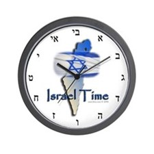 Israel Time Wall Clock