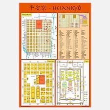 Small Heiankyo Map (English)