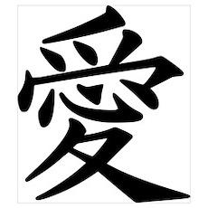 Symbol of Love Poster