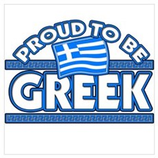 Proud to be Greek Design Canvas Art