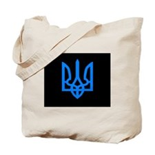 Cute Tryzub Tote Bag