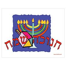 Hebrew Happy Hanukkah Poster
