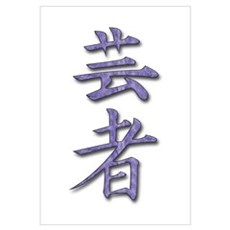 Geisha Kanji Poster
