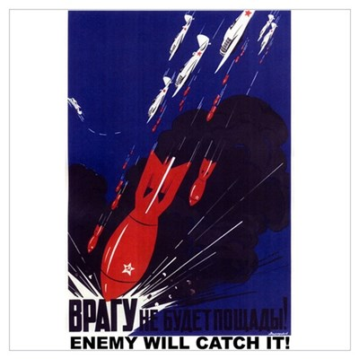 ENEMY WILL CATCH IT Framed Print