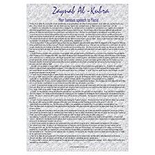 Zaynab's speech to Yazid