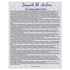Zaynab's speech to Yazid Poster