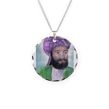 Mohammad Necklace