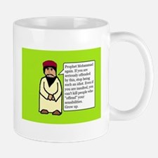 Mohammad Small Small Mug