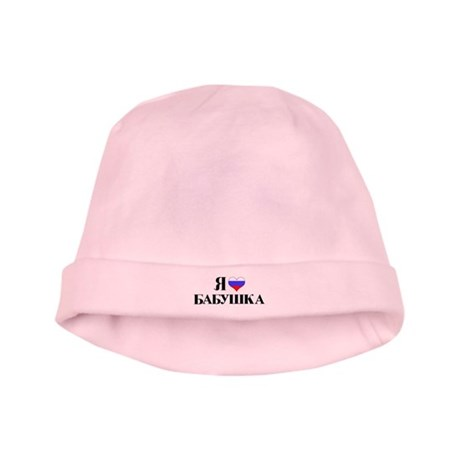 I Love Grandma (RUS flag) baby hat