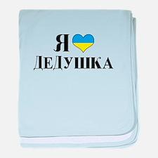 I Love Grandpa (UKR flag) baby blanket