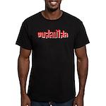 Dop Salop Salai (Slap You Silly) Thai Phrase Men's