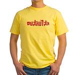 Dop Salop Salai (Slap You Silly) Thai Phrase Yello