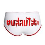 Dop Salop Salai (Slap You Silly) Thai Phrase Women