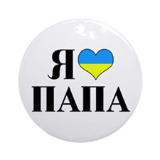 I Love Papa (UKR flag) Ornament (Round)