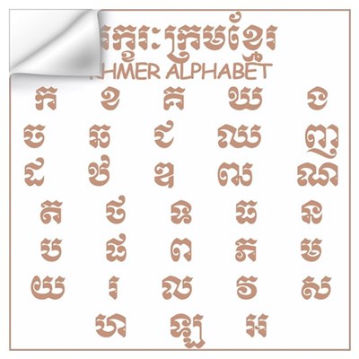 Khmer Alphabet Wall Decal