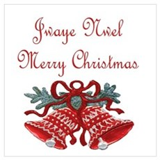 Haitian Christmas Poster