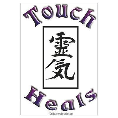 Touch Heals Framed Print