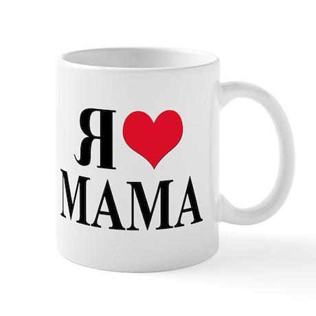 I Love Mom (Russian) Mug