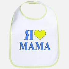I Love Mom (Russian) Bib