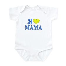 I Love Mom (Russian) Infant Bodysuit