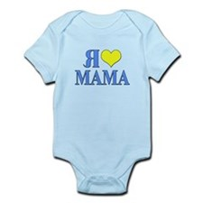 I Love Mom (Russian) Infant Bodysuit