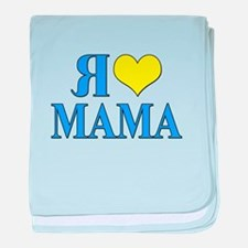 I Love Mom (Russian) baby blanket