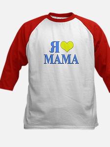 I Love Mom (Russian) Tee