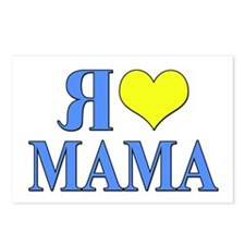 I Love Mom (Russian) Postcards (Package of 8)