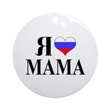 I Love Mom (RUS flag) Ornament (Round)