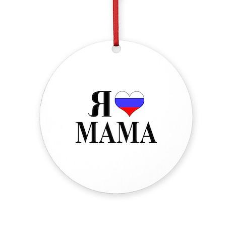 I Love Mom (RUS flag) Ornament (Round)