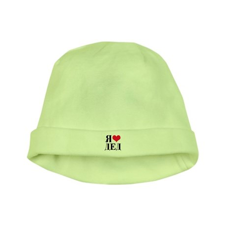 I Love Grandpa (Russian) baby hat