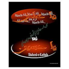 Masoomeen Poster