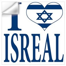 I love Isreal Wall Decal