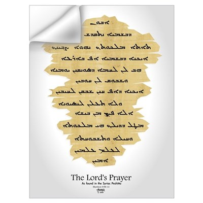 Syriac Lord's Prayer Wall Decal