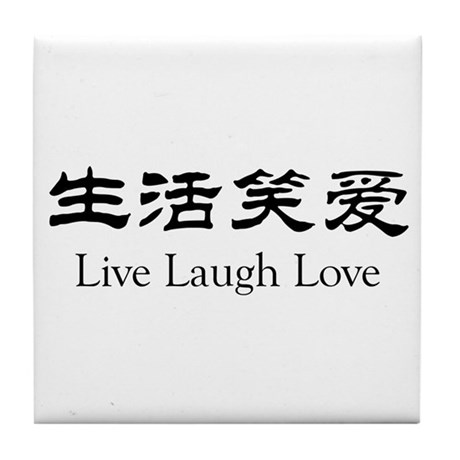Live Laugh Love In Chinese Symbols Love Laugh Live On Pinterest