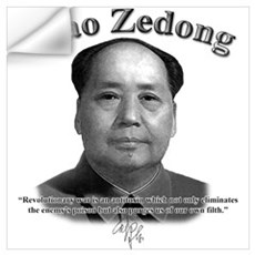 Mao Zedong 02 Wall Decal