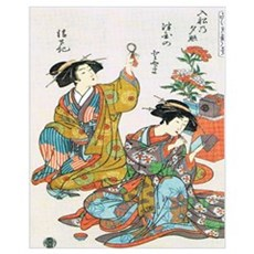 Classical Ancient Japanese Se Framed Print