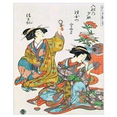 Classical Ancient Japanese Se Poster