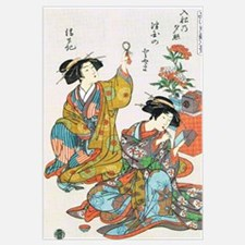 Classical Ancient Japanese Se