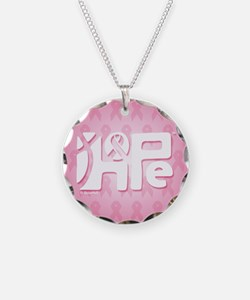 Think Hope (White/Pink) Necklace