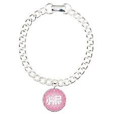 Think Hope (White/Pink) Bracelet