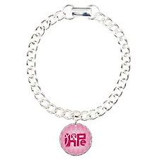 Think Hope (DkPink/Pink) Bracelet
