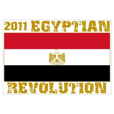2011 Egyptian Revolution Canvas Art