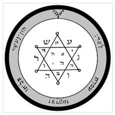 2nd Pentacle of Jupiter honor & riches Poster