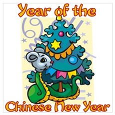Chinese New Year Year of the Snake Pri Poster