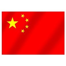 Chinese Flag Canvas Art