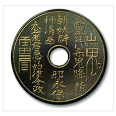 Chinese Coin - bronze Poster