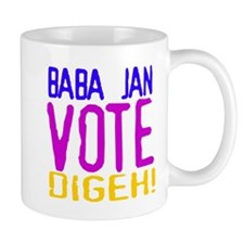 baba jan vote digeh Small Mug