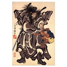 Shoki Poster