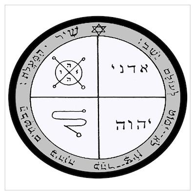 3rd Pentacle of Jupiter Protection Pri Poster